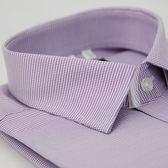 【金‧安德森】紫色千鳥紋窄版長袖襯衫