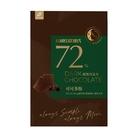 歐維氏72%醇黑巧克力 91G【愛買】...