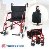 【贈好禮】必翔 輕量型鋁合金輪椅 PH-183A/PH-163A 附背包 輕量型輪椅 外出型