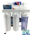 烤漆腳架型50加侖電腦盒水質顯示RO機淨水器/RO逆滲透淨水器,台製NSF認證濾心全配件5880元