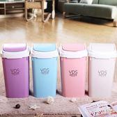 垃圾桶家用衛生間廚房客廳臥室廁所有蓋帶蓋創意搖蓋式大號塑料筒 LH6148【123休閒館】