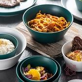 北歐陶瓷碗米飯碗 小碗甜品沙拉碗吃飯碗餐具【櫻田川島】