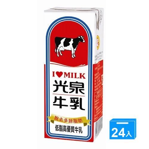 光泉低脂高優質牛乳200ml*24入/箱【愛買】