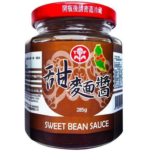 四川土產甜麵醬