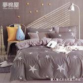 台製柔絲絨5尺標準雙人薄式床包枕套三件式-幸福時光-夢棉屋
