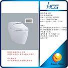HCG和成智慧型超級馬桶 AFC230G/AFC240G