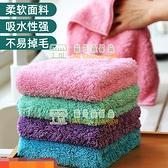 【5條】廚房抹布吸水洗碗巾基本不沾油家用清潔擦桌子刷碗麻布【樹可雜貨鋪】