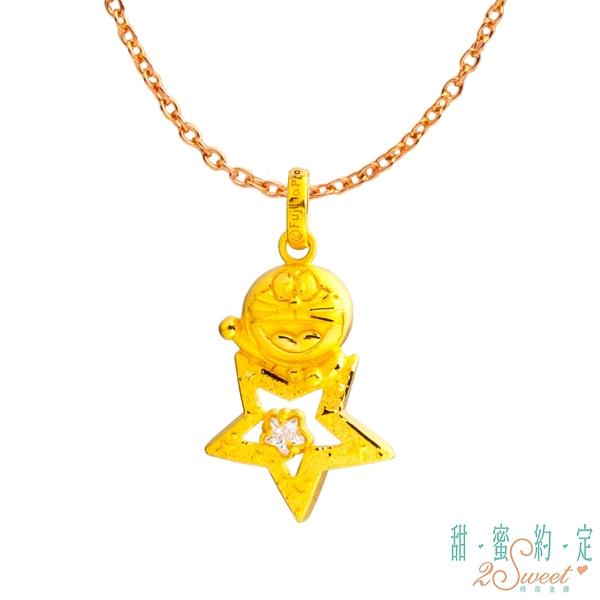 甜蜜約定 Doraemon  幸運星哆啦A夢黃金墜子 送項鍊