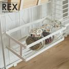 廚房收納 收納架 置物架 瓶罐架【E0073】REX網架專用調味瓶罐架 收納專科
