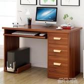 辦公桌簡易桌子臥室電腦桌台式桌家用簡約書桌學生寫字桌小寫字台QM 依凡卡時尚