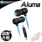 [ PC PARTY ] 德國冰豹 ROCCAT Aluma 鋁製外殼 耳道式耳機麥克風