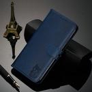 S8/S9/N9三星保護套 三星Note10翻蓋手機殼 S10/S10e/S10 Plus翻蓋保護殼 Note 10 Plus SamSung手機套