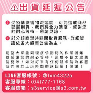 BNN 鼻恩恩 (小幼童)立體醫用口罩(5入)醫療用口罩 款式可選【小三美日】