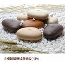 【天然原木作】史東鎮紙迴紋針磁吸-4色...