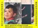 二手書博民逛書店罕見人民畫報1979全年合售(缺7,9)完整不缺頁Y276915