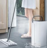 拖把免手洗家用拖地神器平板木地板一拖兩用懶人拖布墩布淨CY『小淇嚴選』