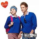 《情侶款》MIT台灣製條紋領網眼長袖POLO衫(寶藍) ● 樂活衣庫【BW733】