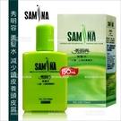 秀明容 頭皮美髮水-150ml[75295] 減少頭皮癢頭皮屑