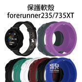 【飛兒】方便替換!保護軟殼 forerunner 235 / 735XT 腕帶 替換錶帶 B1.17-5 30