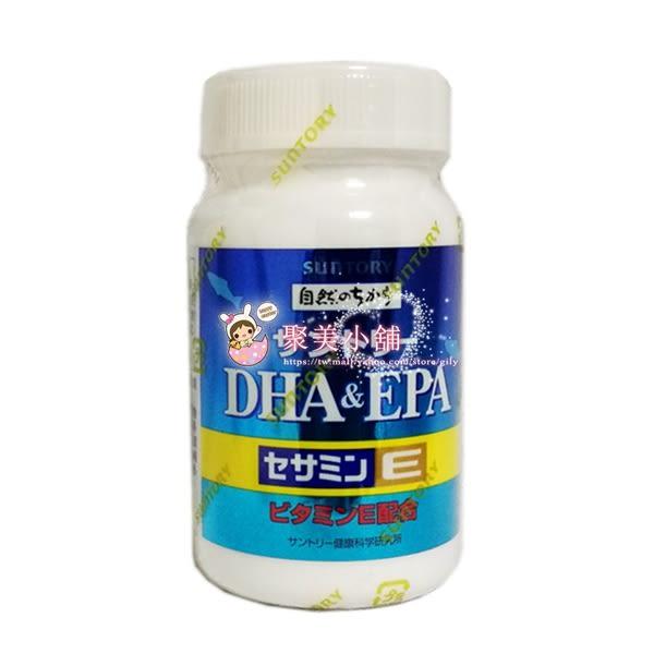 SUNTORY 三得利 魚油 DHA&EPA+芝麻明E 1瓶 (30日份/120錠/瓶) 【聚美小舖】