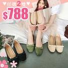 任選2雙788低跟娃娃鞋包鞋日系PU可愛蝴蝶結低跟娃娃鞋包鞋【02S9641】