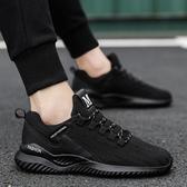 帆布鞋新款秋季男鞋韓版潮流百搭帆布板鞋男士運動休閒跑步潮鞋冬季 伊蘿鞋包