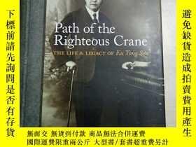 二手書博民逛書店Path罕見of the Righteous CraneY211