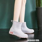 雨鞋女時尚款外穿短筒加絨冬季保暖雨靴可愛成人中筒防滑防水水鞋 奇妙商鋪
