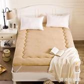 床墊 羊羔絨地鋪睡墊榻榻米床褥學生宿舍可折疊墊被褥 AW10066『愛尚生活館』