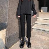 黑色牛仔褲女秋裝新款高腰顯瘦顯高百搭寬鬆闊腿九分直 花樣年華