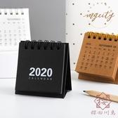2020年迷你小臺歷簡約小清新便攜桌面擺件日歷【櫻田川島】