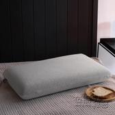 記憶棉慢回彈太空枕頭修復護高低枕芯矮枕助睡眠一對單雙人枕 雙十二全館免運