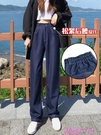 牛仔褲深藍色牛仔褲女秋冬季2021新款高腰顯瘦直筒寬鬆垂感鬆緊腰闊腿褲 JUST M