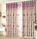 窗簾全遮光窗簾布料成品現代簡約歐式客廳臥室落地窗飄窗婚房 LH2189【3C環球數位館】