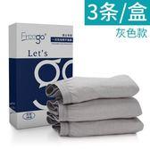 雙十一狂歡購 Freego一次性內褲旅行男士純棉平角褲短褲即棄免洗非紙內褲女3條