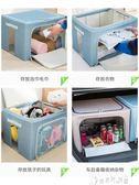 收納箱布藝收納盒整理箱衣服收納袋有蓋折疊搬家衣物儲物箱子  奇思妙想屋