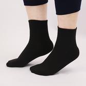 短襪 棉襪 船襪 襪子 隱形襪 半筒襪 中筒襪 透氣 排汗 素色短襪 長襪(1雙)(長)【B010-1】慢思行