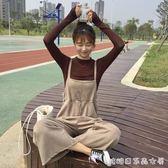 春秋韓版學院風仿鹿皮絨背帶褲寬鬆闊腿褲休閒褲長褲顯瘦女 長袖T 糖糖日系森女屋