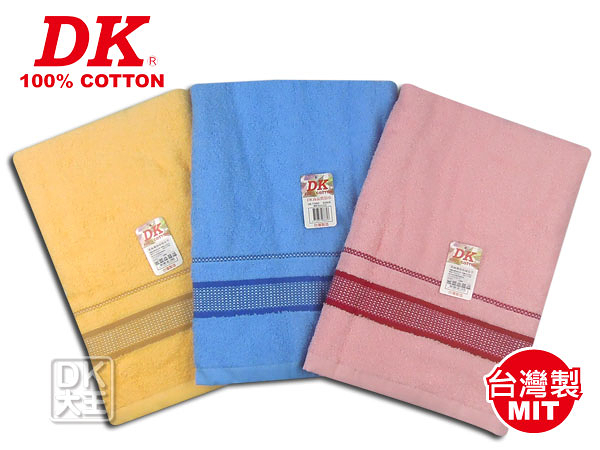 DK 高級繽紛彩緞浴巾【DK大王】