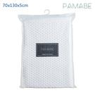 PAMABE 竹纖維防水嬰兒尿布墊(70x130cm)