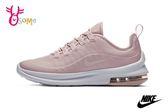 NIKE AIR MAX AXIS SE 運動鞋 女鞋 大童鞋 氣墊 慢跑鞋 O7213#粉紅◆OSOME奧森童鞋