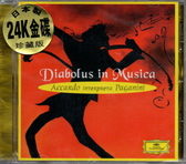 停看聽音響唱片】【CD】DIABOLUS IN MUSICA ACCARDO INTERPRETA PAGANINI (日本製(24K金碟) 魔鬼的顫音