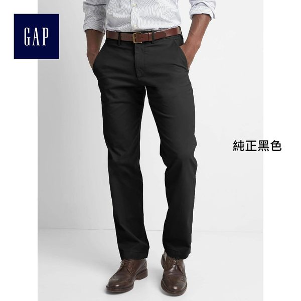 Gap男裝 基本款直筒彈力男士商務卡其褲 休閒中腰褲男 526130