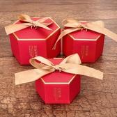 創意婚禮喜糖盒子袋禮盒 婚慶用品