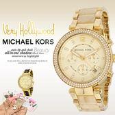 【人文行旅】Michael Kors | MK5632 美式奢華休閒腕錶