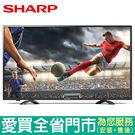 SHARP夏普50型4K智慧連網高解析度...