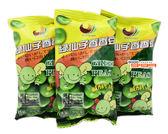 【吉嘉食品】綠仙子豆豆香/香香豆 600公克[產地菲律賓]{VGR1-1}[#600]