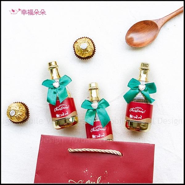 聖誕節禮物贈品 MerryChristmas香檳糖果瓶(金莎2顆入)-滿百份免費印名字 巧克力 禮物精選