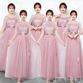 伴娘禮服 伴娘禮服女韓版秋姐妹團伴娘服長款灰色顯瘦一字肩洋裝 卡卡西