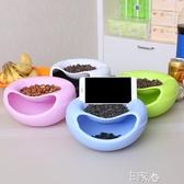 創意客廳塑料懶人果盤
